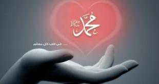 Nabi Muhammad Itu Sangat Baik