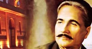 Sir Iqbal